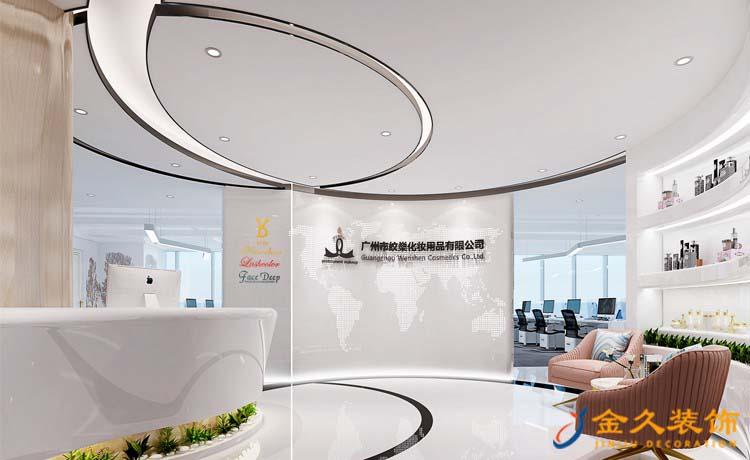 现代简约办公室装修设计效果图-纹燊化妆用品