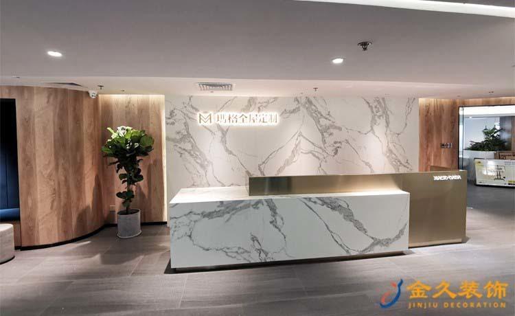 1200㎡现代简约办公室装修设计实景图-玛格家居