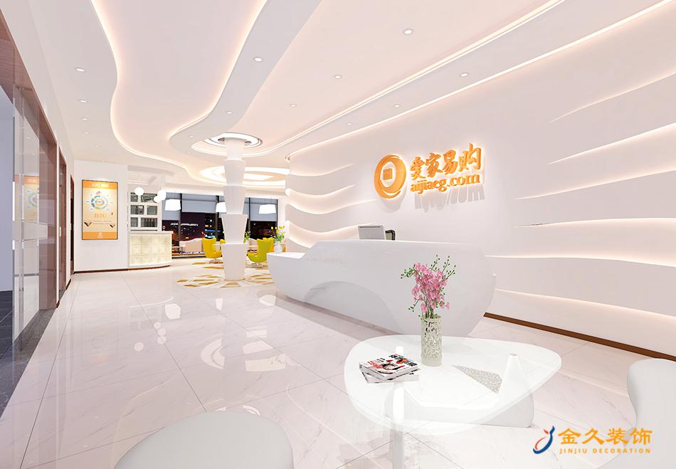 电商公司办公室装修设计效果图-爱家易购