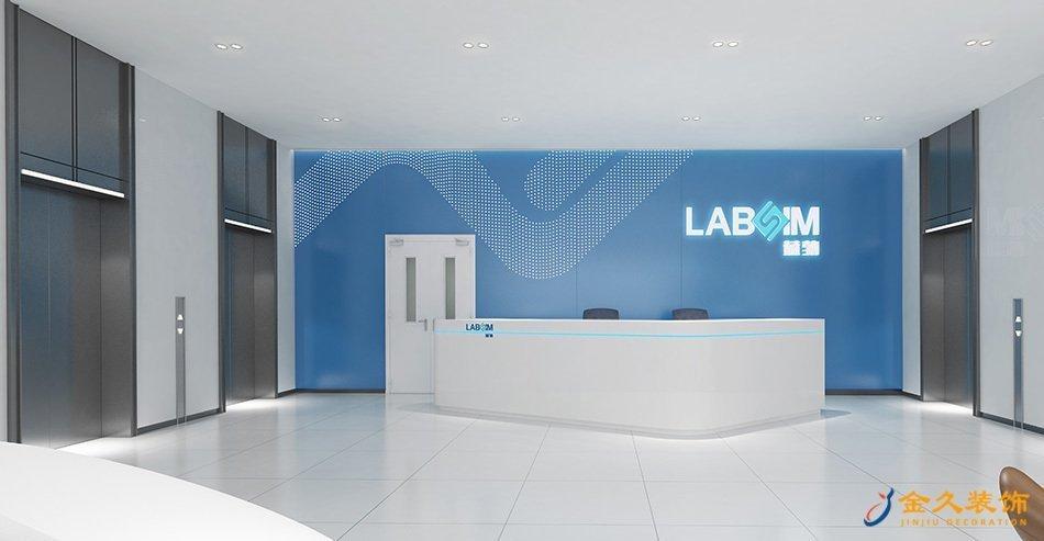 生物科技公司办公室设计效果图-蓝勃生物
