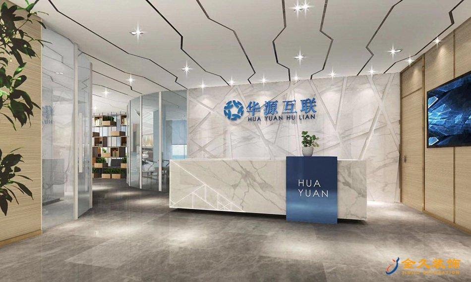 信息科技公司办公室装修设计效果图-华源互联
