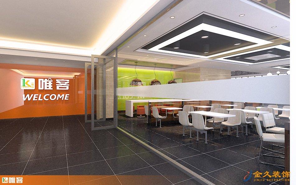 廣州餐廳裝修設計效果圖-唯客