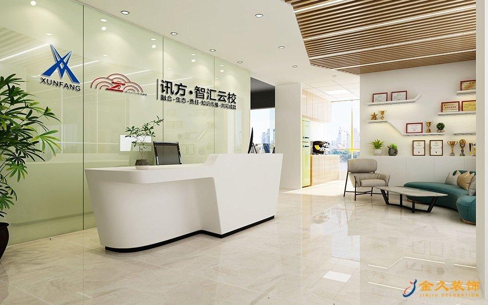 550㎡现代办公室装修设计-讯方智汇云校