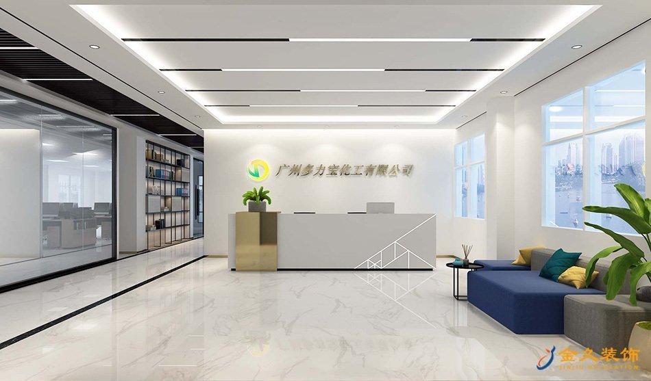 广州办公室前台怎么装修设计