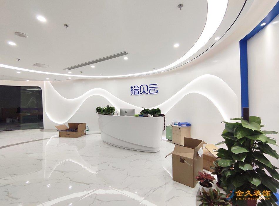 1200㎡广州办公室装修设计实景图-健新科技