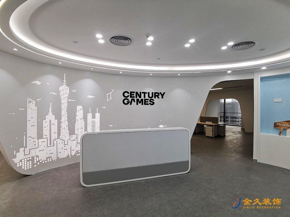 广州办公室装修实景图-点点互动