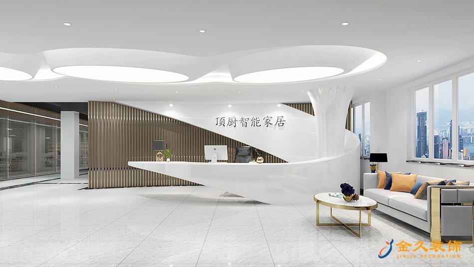 家居公司广东办公室装修设计效果图-顶厨智能家居