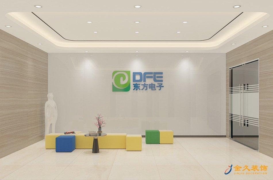 广州办公室装修设计效果图-东方电子