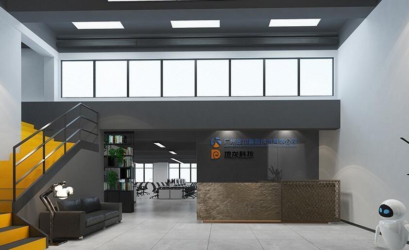 成功簽約廣州金可智能有限公司辦公室裝修項目
